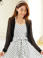 เสื้อคลุมไหล่ สีขาว/สีดำ (XL,2XL,3XL,4XL)