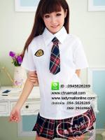 ชุดนักเรียนนานาชาติ ชุดนักเรียนน่ารัก ชุดนักเรียนเกาหลี ชุดนักเรียนญี่ปุ่น ชุดแฟนซี ชุดคอสเพลย์ ชุดแฟนซีเครื่องแบบ