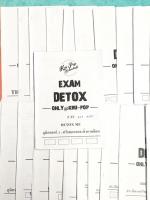 ►สังคมครูป๊อป◄ POP A318 คอร์ส EXAM DETOX ชีทเอกสารฉบับจริงที่ครูป็อปแจกในคอร์สเรียน มีทั้งหมดรวม 33 ชุด ชีททุกชุดบางไม่หนา จดด้วยปากกาสีและดินสอ จดครบเกือบทั้งหมด ละเอียดมาก มีสรุปเนื้อหาสำคัญ โจทย์ข้อสอบ มีเทคนิคลัดเยอะมาก มีวิธีหา Main Point และ Key คำต