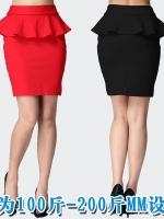 กระโปรงแฟชั่น Peplum ไซส์ใหญ่ สีแดง/สีดำ เอวสูง ทรงดินสอ จับจีบใต้เอว (2XL,3XL,4XL)