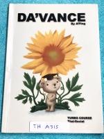 ►หนังสือ อ.ปิง ดาว้อง◄ TH A315 อ.ปิง Davance คอร์สเทอร์โบ วิชาภาษาไทย + สังคม เล่มหนังสือเรียน สรุปเนื้อหาวิชาภาษาไทย สังคมทั้งหมดในระดับชั้น ม.ปลาย จดครบเกือบทั้งเล่ม จดละเอียดมาก จดด้วยปากกาสีและดินสอ อ.ปิงลายมืออ่านง่าย สรุปเนื้อหากระชับ อ่านเข้าใจง่าย
