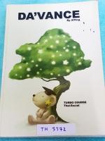 ►อ.ปิง ดาว้อง◄ TH 3372 คอร์สเทอร์โบวิชาภาษาไทย + สังคม เล่มตะลุยโจทย์แบบฝึกหัด มีจดเฉลยเกินครึ่งเล่ม นอกนั้นว่างไม่ได้จด ไม่มีเฉลย หนังสือเล่มหนาใหญ่มาก