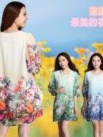เดรสชีฟองลายดอกไม้ สีเบจ/สีเขียว/สีฟ้า (3XL,4XL,5XL,6XL)
