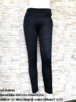 ส่ง:กางเกงดำขาเดฟเข้ารูปยืดตามได้ใส่ทำงานได้/เอวยืด26-32