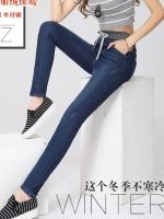 Pre-Order:สินค้านำเข้า>กางเกงยีนส์ (มีให้เลือก3สี)