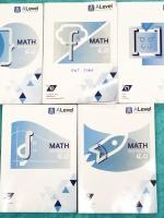 ►เอ็นทรานซ์ 4.0◄ ENT 508G ครบเซ็ท 5 เล่ม หนังสือเรียนพิเศษ + ไฟล์เฉลย วิชาคณิตศาสตร์ Entrance 4.0 พี่แท๊ปเอเลเวล มีสรุปหัวใจสำคัญของเนื้อหาทุกบท มี Trick เทคนิคลัดเยอะมาก มีเน้นจุดที่ควรระวัง จุดที่ต้องสังเกตให้ดี ในหนังสือเล่ม 1-4 มีจดครบเกือบทั้งเล่ม จด