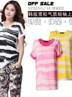 เสื้อยืดทีเชิ้ตลาย สีดำ/สีเหลือง/สีชมพู (2XL,3XL,4XL,5XL)