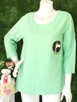 ขายส่ง:เสื้อผ้าป่านแต่งเป๋าสกีนยีราฟแบบน่ารักทรงใส่สบาย/อก38/เขียวอ่อน