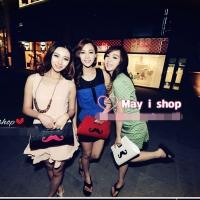 - กระเป๋าแฟชั่น May i shop