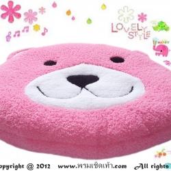 เบาะรองนั่งแฟนซี-หมี-สีชมพู