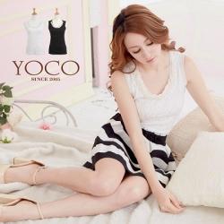 ❤❤ สีขาวพร้อมส่งค่ะ ❤❤ เสื้อแขนกุดผ้าลูกไม้ แต่งมุกรอบคอ สวยหรูหรา ใส่แล้วหวานมากๆ ค่ะ