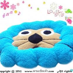 เบาะรองนั่งแฟนซี-สิงโต-สีฟ้า