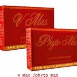 V Max & Phyto Max 30+30แคปซูล เพื่อการปรับสมดุลและฟื้นฟูร่างกาย ผลิตภัณฑ์อาหารเสริมสุขภาพ (King Product)