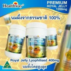 นมผึ้งHealthway Premium Royal Jelly 1,200 mg (365ซอฟเจล)