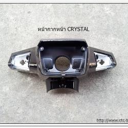 หน้ากากหน้า CRYSTAL สีดำประกาย