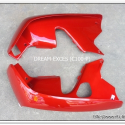 บังลม DREAM-EXCES (C100-P) แดงบรอนซ์H15