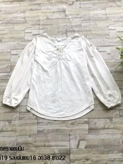 ส่ง:เสื้อสักกะหราดขนนิ่มแต่งสายร้อยเชือกผูกโบว์/อก38