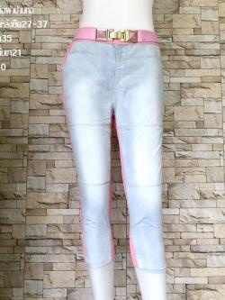 ส่ง:งานจีนกางเกงยีนส์สีทูโทนแต่งเอวเข็มขัดเก๋ๆ/เอวยืด27-37