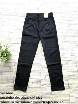 ส่ง:กางเกงดำขาเดฟเข้ารูปยืดตามได้ใส่ทำงานได้/เอวยืด28-36