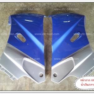 หน้ากาก KR150 สีน้ำเงิน/เทาเมท
