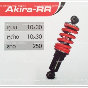 โช๊คหลัง AKIRA-RR