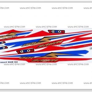 สติ๊กเกอร์ WAVE100-S ปี 2008 รุ่น 11 ลายธงชาติ
