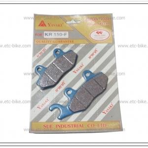 ผ้าดีสเบรคหน้า KR150 ดีสซ้าย