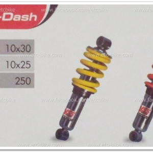 โช๊คหลัง DASH สปริงเหลือง