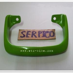 เหล็กกันตก SERPICO สีเขียว