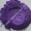 Pop Mica Pigment จาก TKB Trading 7 สี thumbnail 3