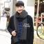 ผ้าพันคอไหมพรมถัก Knit Scarf - size 160x30 cm - สี dark gray thumbnail 5