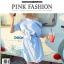 (2 ตัวคละแบบ 320.-) ATA467-212#547 ฟรีไซส์สาวอวบใส่ได้ Island Paradise Color Trend เสื้อลายริ้วเล็ก คอพับเก๋ ใส่แบบเฉียงๆ มีโบผูกที่เอว แต่งกระดุมด้านข้างเสื้อ thumbnail 2