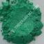 Pop Mica Pigment จาก TKB Trading 7 สี thumbnail 5