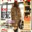 (ฟรีไซส์) ATA434 เสื้อคลุมตัวยาวลายเสือ ผ้าชีฟองใยไม้ สุดหรู แขนในตัว เก๋เฉี่ยวมากๆ #514 thumbnail 4