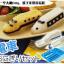 พิมพ์กดข้าว 3 มิติ รูปรถไฟชินคันเซน shinkansen thumbnail 3