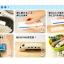 พิมพ์กดข้าว 3 มิติ รูปรถไฟชินคันเซน shinkansen thumbnail 5