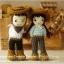 แพทเทิร์นตุ๊กตาถักคันทรี่บอย คันทรี่เกิร์ล (Country Couple) thumbnail 4