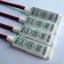 บอร์ดมินิคอนโทรลไฟ led RGB ( mini LED RGB controller ) thumbnail 4