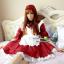 ชุดเมดสีชมพูเอี๊ยมขาว ชุดคอสเพลย์ ชุดแม่บ้านน่ารัก ชุดแฟนซีเครื่องแบบ ชุดแฟนซีญี่ปุ่น ชุดแฟนซีสีแดง thumbnail 2
