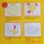 Food Ball Maker พิมพ์ทำขนม/กดข้าวลูกบอล พอดีคำน่าทาน ทำง่ายๆไม่เลอะมือ thumbnail 10