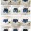 แพ็ค50ตัว:กางเกงยีนส์แท้สีฟอกแบบสวยๆเก๋ๆคละแบบไม่มีแบบซ้ำ thumbnail 2