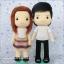 หนังสือแพทเทิร์นตุ๊กตาถักโครเชต์ คู่รักชุดไปรเวท thumbnail 1