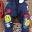 กางเกงยีนส์ ลายอมยิ้ม (ผ้ายีนส์เนื้อนิ่ม+ผ้าดีค่ะ) thumbnail 1