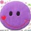 เบาะรองนั่งแฟนซี-พระจันทร์ยิ้ม-สีม่วง thumbnail 1