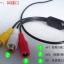 จอ LCD ติดรถยนต์ LCD 7 นิ้ว จอตั้ง/จอ LCD ฝังหมอน thumbnail 3