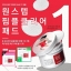 Pre order cosrx one step pimple clear pad 70 แผ่น thumbnail 1