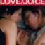 Love / Juice thumbnail 1
