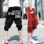 กางเกงผู้ชาย | กางเกงแฟชั่นผู้ชาย กางเกงเต้น แฟชั่นเกาหลี thumbnail 1