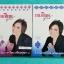 ►ครูลิลลี่◄ TH 200Z คอร์สติวเข้มภาษาไทย เข้าเตรียมอุดม เล่ม 1+2 สรุปเนื้อหาเพื่อเตรียมสอบเข้า ร.ร.เตรียมอุดม ครูลิลลี่รวบรวมหลักสังเกต จุดที่น่าคิด และข้อควรระวังไว้มากมาย เล่ม1 จดครบเกือบทั้งเล่ม จดละเอียด มีเน้นจุดที่ออกสอบแน่ๆ ต้องได้เจอในข้อสอบเตรียมอ thumbnail 1