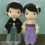 หนังสือแพทเทิร์นตุ๊กตาถักโครเชต์ คู่รักชุดกิโมโน thumbnail 1